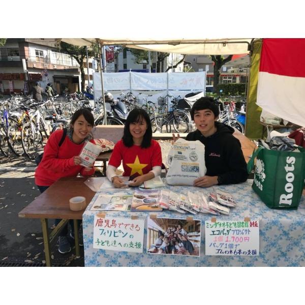 画像4: Philippines支援