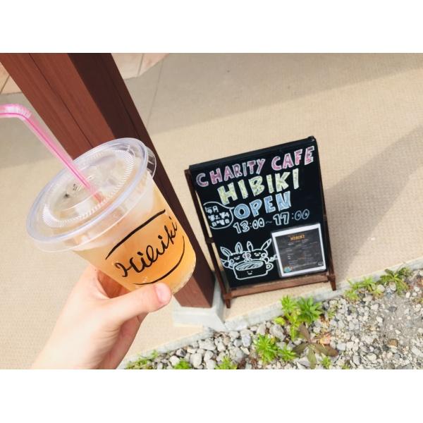 画像1: Cafe HIBIKI