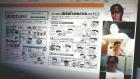 【zoomにほんご教室】Vol.31